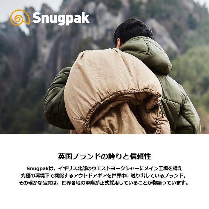 スナグパック マリナー スクエア レフトジップ<br>【Snugpak Mariner】ミリタリー アウトドア キャンプ シュラフ 寝袋 車中泊 マウンテンリーコン