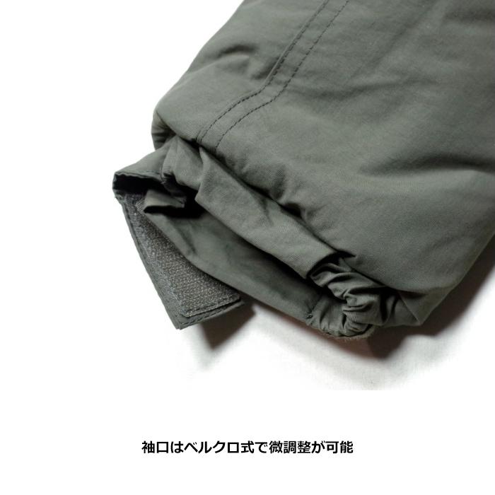 HOUSTON 50323 PCU LEVEL7 ジャケット <br>【ヒューストン Ecwcs Gen-III Pcu Level7 Jacket】メンズ カジュアル 中綿 ジャケット
