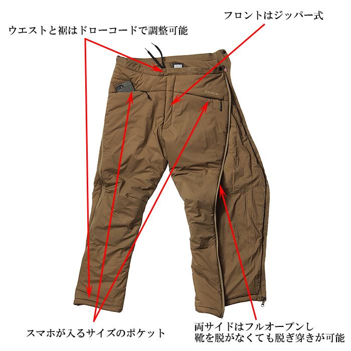 SUBDUED BIVOUAC PANTS GEN-II 【サブデュード ビバークパンツ】メンズ ミリタリー カジュアル アウトドア キャンプ プリマロフト