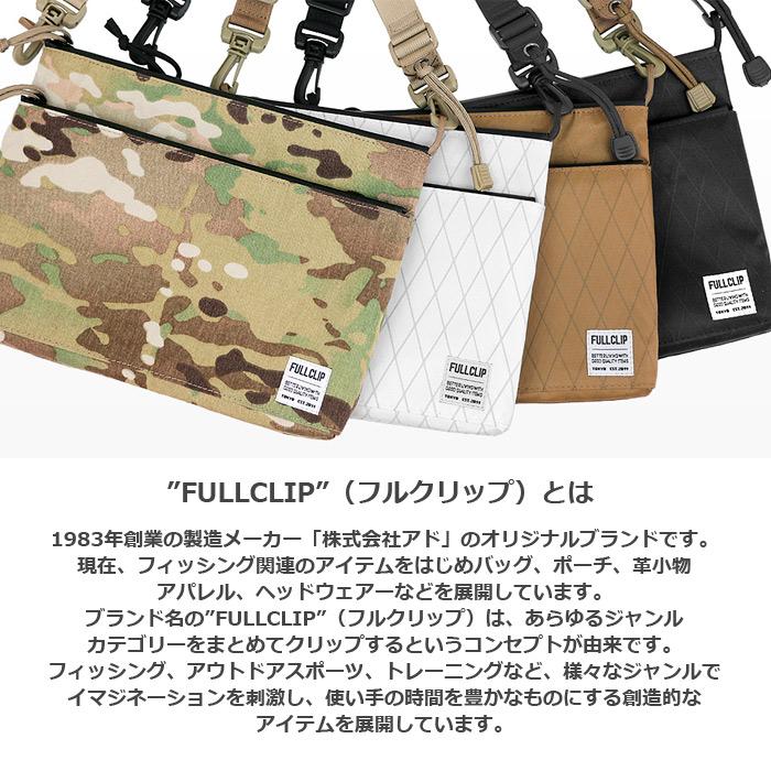 FULL CLIP モンク HT/CAMO<br>【Fullclip Monk Ht/Camo】メンズ ミリタリー カジュアル アウトドア タウンユース