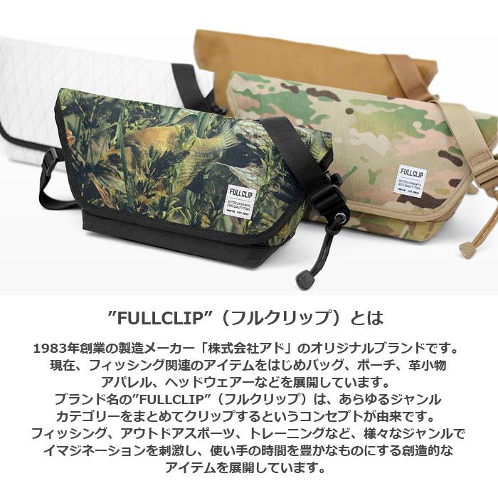 FULL CLIP クランチ<br>【Fullclip Crunch】メンズ ミリタリー カジュアル アウトドア タウンユース