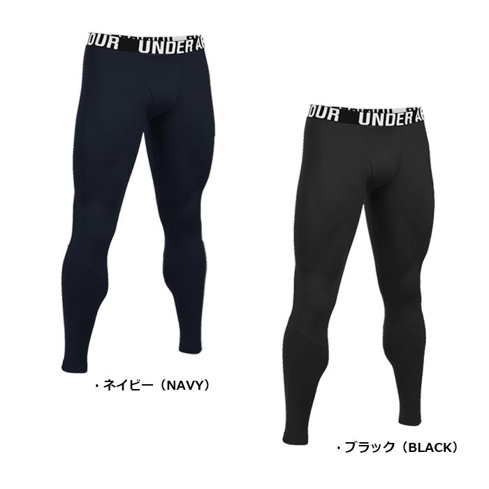 UnderArmour TACTICAL コールドギア インフラレッド レギングス<br>【ua cold gear infared leggings レギンス】ミリタリー カジュアル メンズ アンダーウェア 日本未発売
