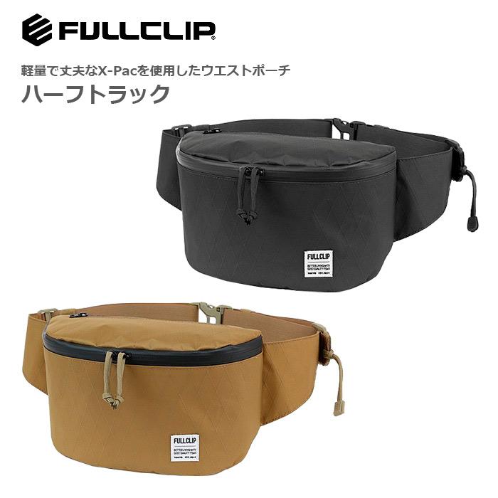 FULL CLIP ハーフ トラック<br>【Fullclip Half Track】メンズ ミリタリー カジュアル アウトドア タウンユース
