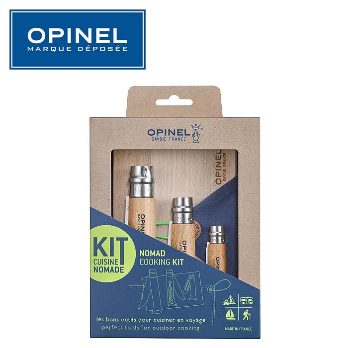 OPINEL ノマド クッキングキット<br>【オピネル nomad cooking kit】アウトドア キャンプ バーベキュー 料理 入門セット
