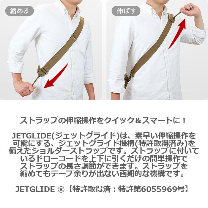 FULLCLIP オブリック<br>【Fullclip Oblique】メンズ ミリタリー カジュアル アウトドア タウンユース