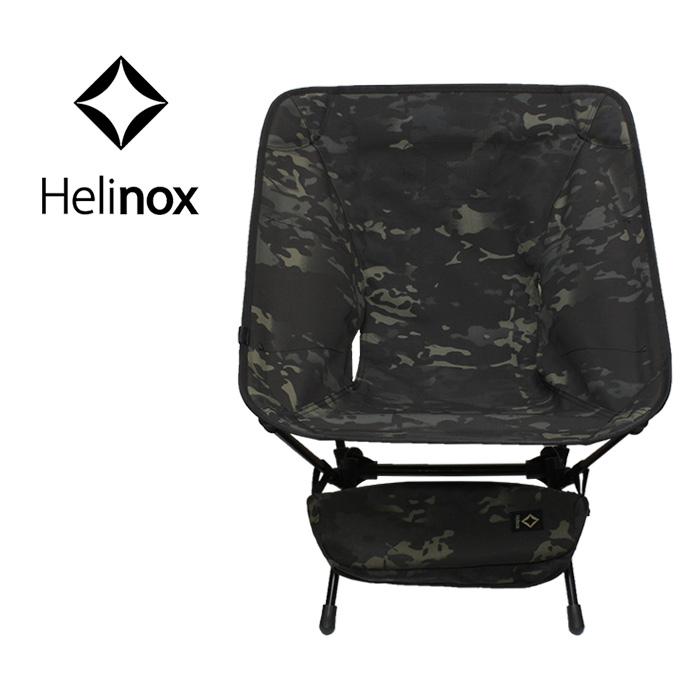 HELINOX タクティカルチェア マルチカムブラック<br>【ヘリノックス TACTICAL CHAIR】メンズ アウトドア ミリタリー アルミニウム合金 コンフォートチェア 折りたたみ