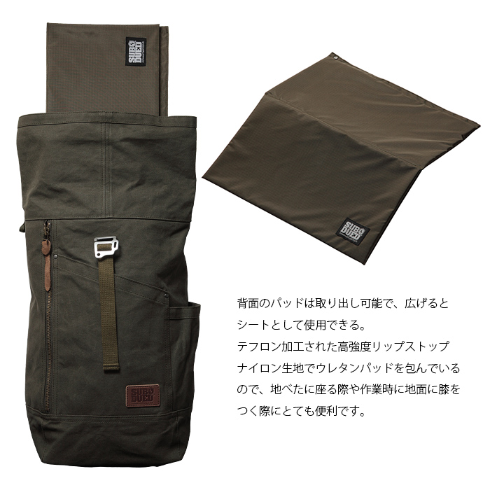 SUBDUED KINGFISHER BACKPACK<br> 【サブデュード キングフィッシャーバックパック】ミリタリー アウトドア ブッシュクラフト ハンティング マウンテンリーコン キャンプ 斧 ナイフ 焚火