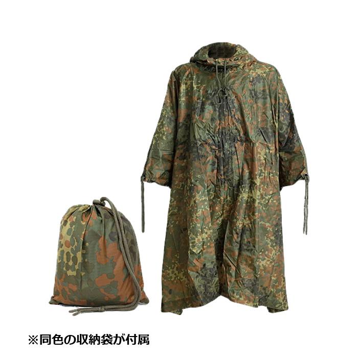 YM ミリタリー ポンチョ/CAMO <br>【YM Military Poncho/Camoflage】ミリタリー カジュアル カモフラージュ 撥水