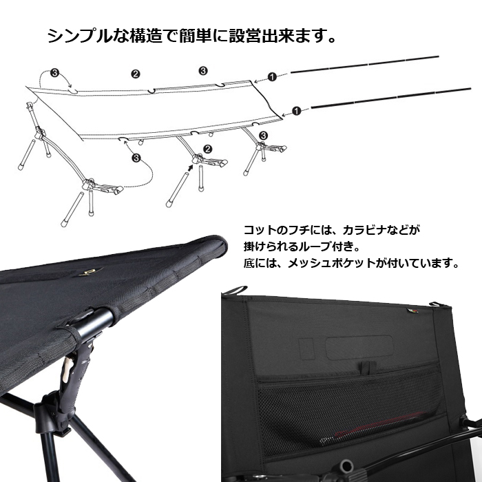 HELINOX タクティカル コット コンバーチブル<br>【ヘリノックス Tactical Cot Convertible】アウトドア キャンプ 組み立て式