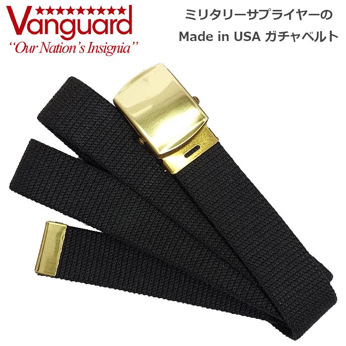 VANGUARD US GI BELT【ヴァンガード US GI ベルト】実物 軍物 ベルト メンズ アメリカ製 ガチャベルト 真鍮