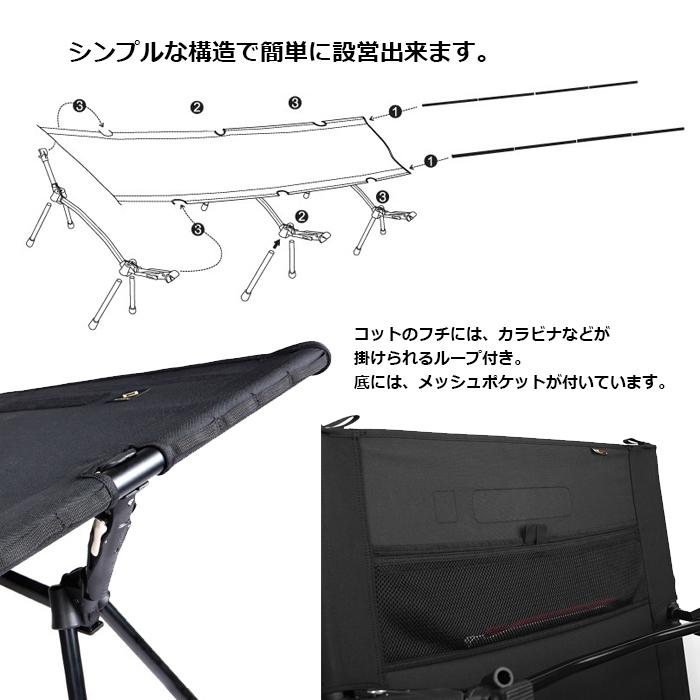 ヘリノックス タクティカル コット コンバーチブル / マルチカム<br>【Helinox Tactical Cot convertible MULTICAM】アウトドア キャンプ 組み立て式