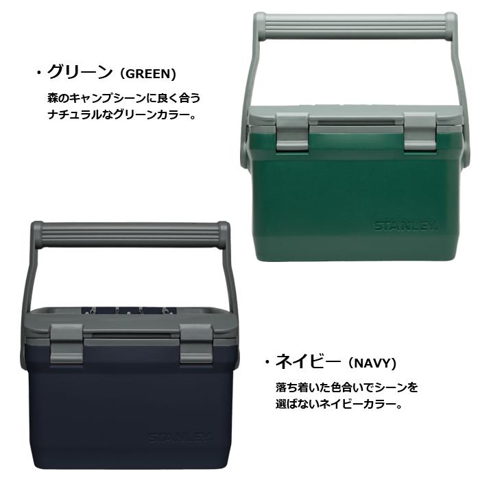 STANLEY クーラーボックス 6.6L NEW<br> 【スタンレーcooler box】 アウトドア キャンプ BBQ スポーツ 車中泊