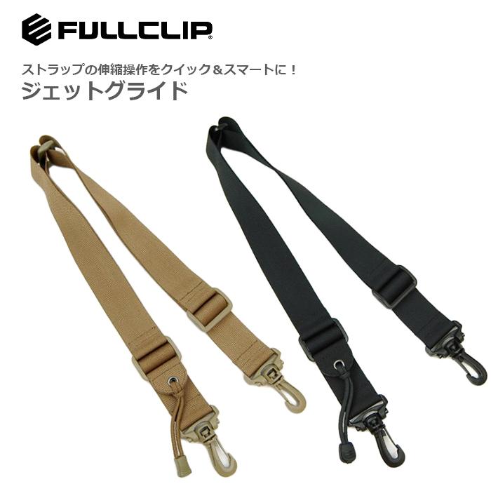 FULL CLIP ジェットグライド(ベルト幅38mm)<br>【フルクリップ Jetglide】メンズ ミリタリー カジュアル アウトドア タウンユース