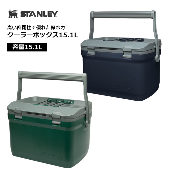 STANLEY クーラーボックス 15.1L NEW <br>【スタンレーcooler box】 アウトドア キャンプ BBQ スポーツ 車中泊