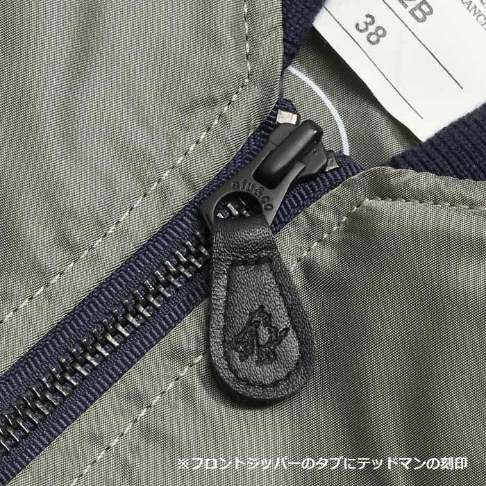 TEDMAN TL2-160 L-2ジャケット<br> 【テッドマン TL2-160 L-2 Jacket】 メンズ ミリタリー カジュアル フライトジャケット L-2