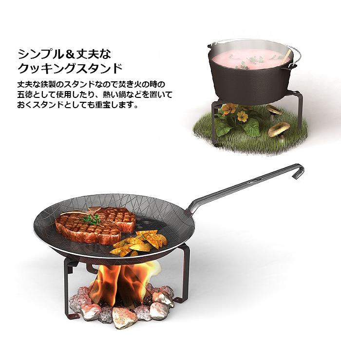 PETROMAX クッキングスタンド<br>【ペトロマックス cooking stand】アウトドア キャンプ 折り畳み コンパクト