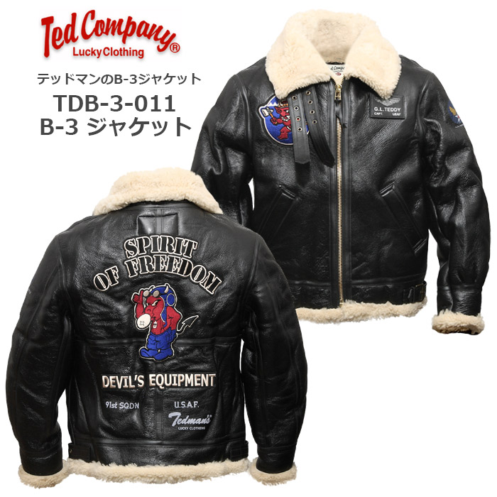 TEDMAN TDB-3-011 B-3ジャケット<br> 【テッドマン TDB-3-011 B-3 Jacket】 メンズ ミリタリー カジュアル フライトジャケット B-3 ムートン レザー