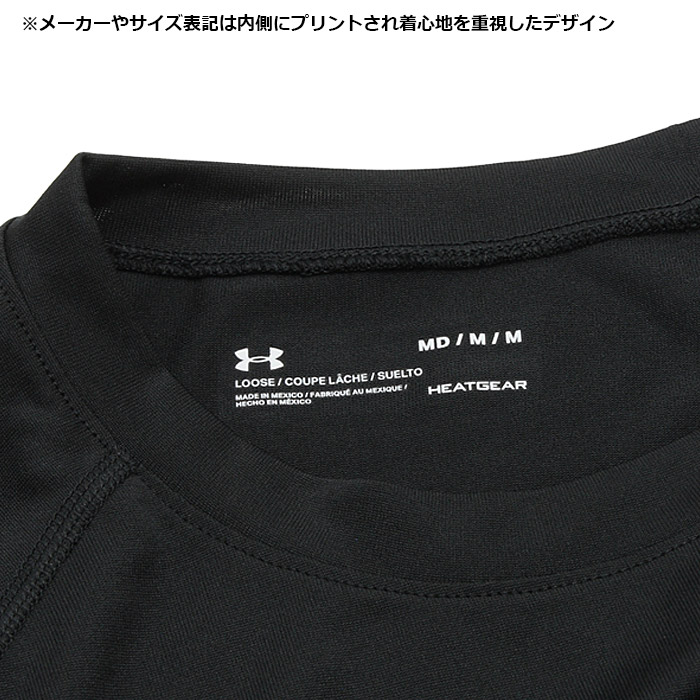 UA TACTICAL Tactical Tech S/S Tシャツ <br>【Under Armour Tactical アンダーアーマータクティカル】日本未発売 特殊部隊 軍用 吸汗速乾 ヒートギア タクティカルテック