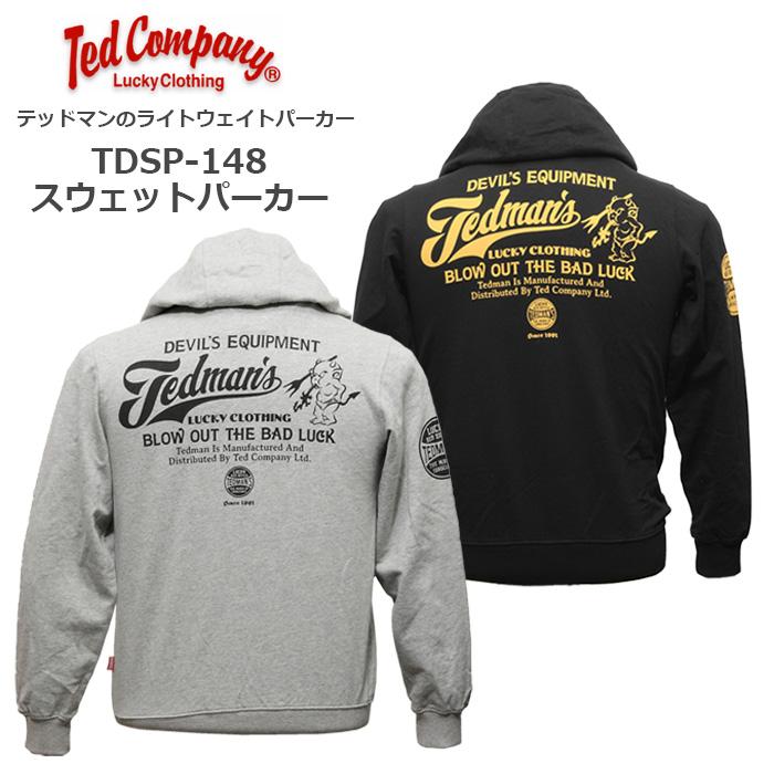 TEDMAN TDSP-148 スウェットパーカー<br> 【テッドマン TDSP-148 Sweat Parker】 メンズ ミリタリー カジュアル スウェット パーカー