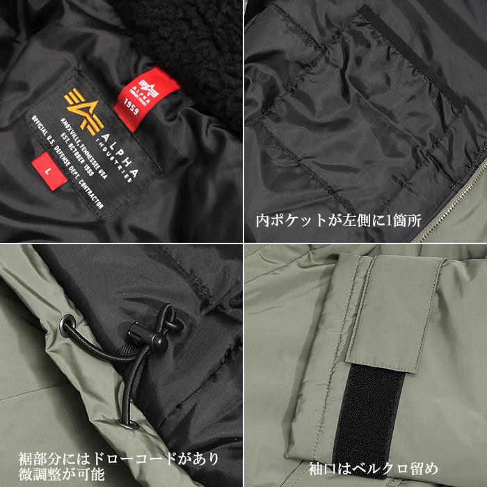 ALPHA TA1343 フーデッド コールドパーカ<br>【アルファ hood cold parka】メンズ ミリタリー カジュアル