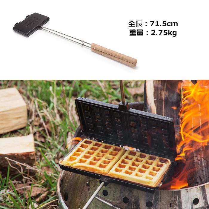 PETROMAX ワッフル アイアン<br>【ペトロマックス waffle iron】アウトドア キャンプ 料理 クッキング
