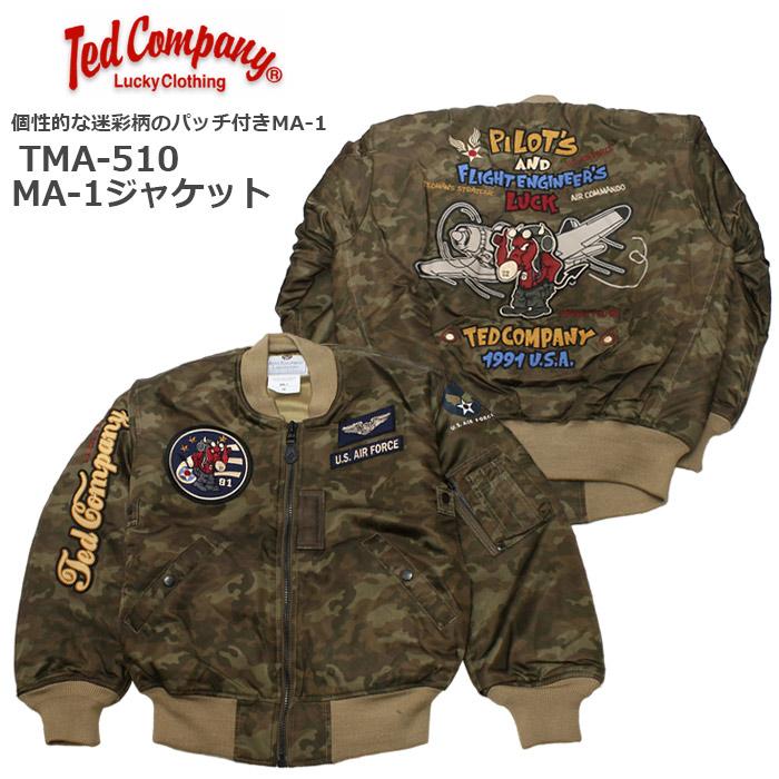TEDMAN TMA-510 MA-1 ジャケット<br>【テッドマン TMA-510 MA-1 Jacket】メンズ ミリタリー カジュアル ナイロン ジャケット