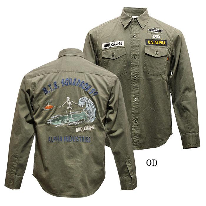 ALPHA TS5046 L/S アーミーシャツ<br>【アルファ インダストリーズ ロングスリーブ 長袖 long sleeve army shirts】メンズ ミリタリー カジュアル