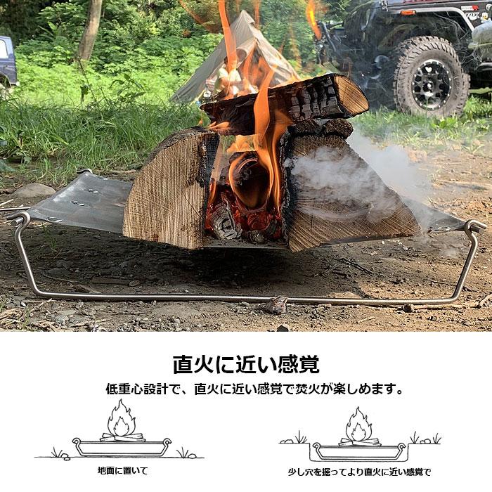 Bush Craft Inc. ウルトラライト ファイヤースタンド 35×44 Ver.1.0<br>【ブッシュクラフト Ultra Light Fire Stand】アウトドア マウンテンリーコン バックパックキャンプ ツーリングキャンプ 世界最軽量 焚き火台