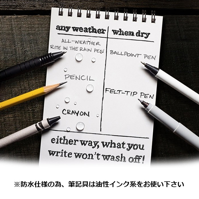 Rite in the Rain 770F-M バウンド ブック<br>【ライト イン ザ レイン 770F-M Bound Book】ミリタリー アウトドア 長期保存 米国製