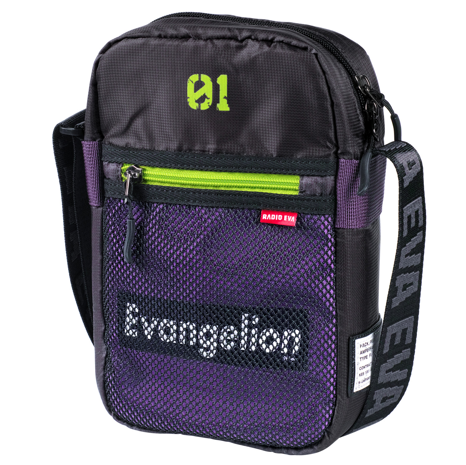 EVANGELION CORE SHOULDER BAG by FIRE FIRST (EVA-01 MODEL)