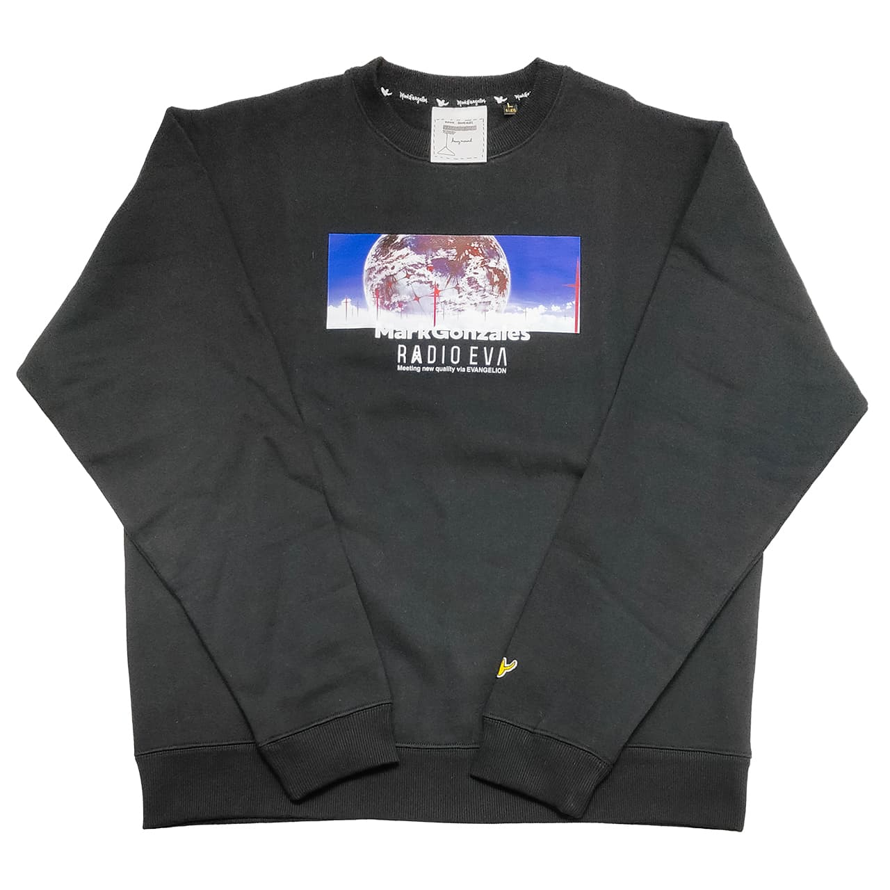 Human Mind Print Sweatshirt by MARK GONZALES (BLACK)