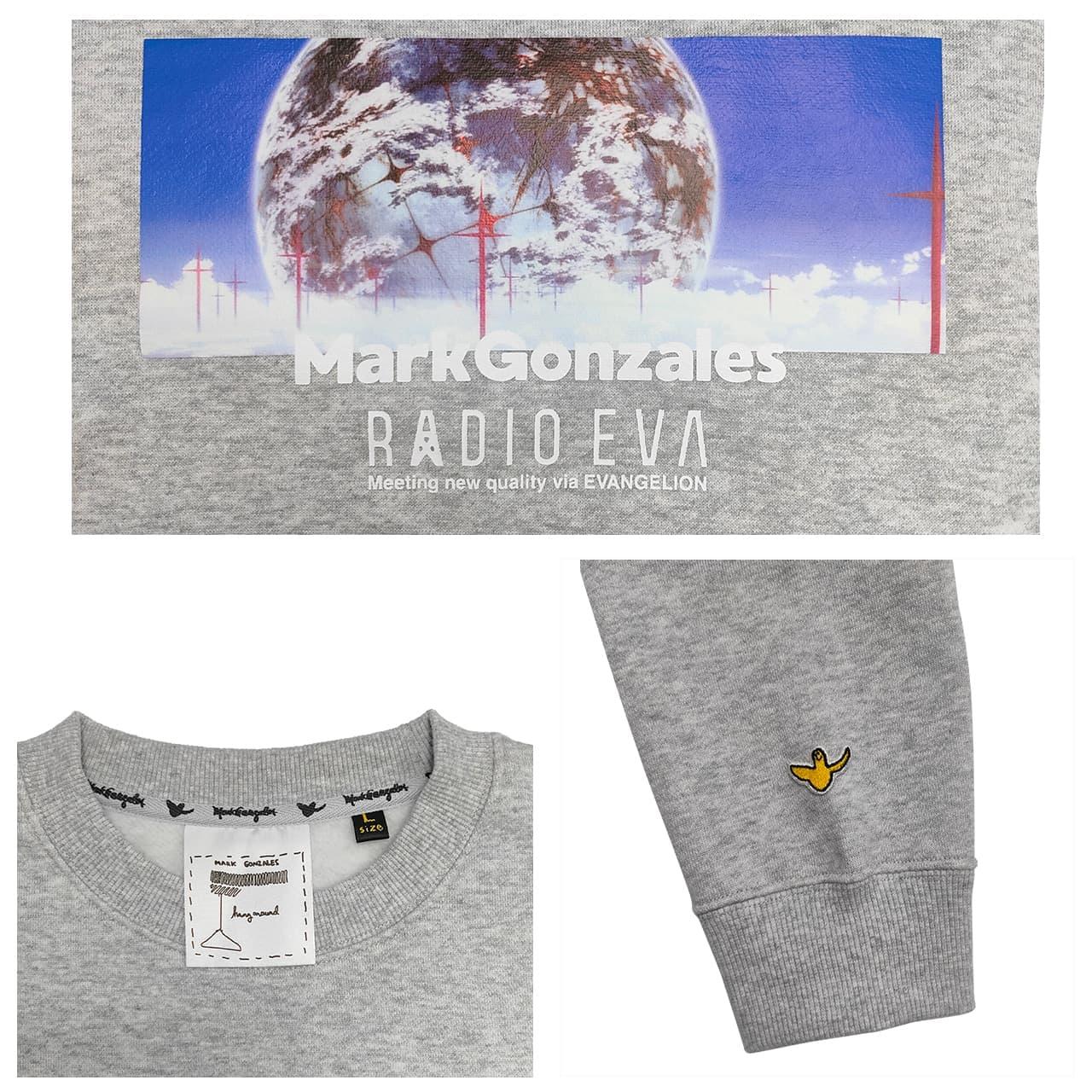 Human Mind Print Sweatshirt by MARK GONZALES (BLACK)