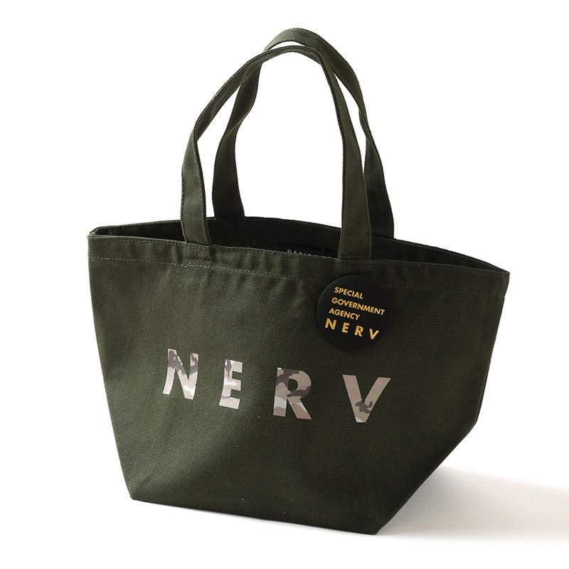 NERV Lunch Bag (オリーブ×カモフラージュ)