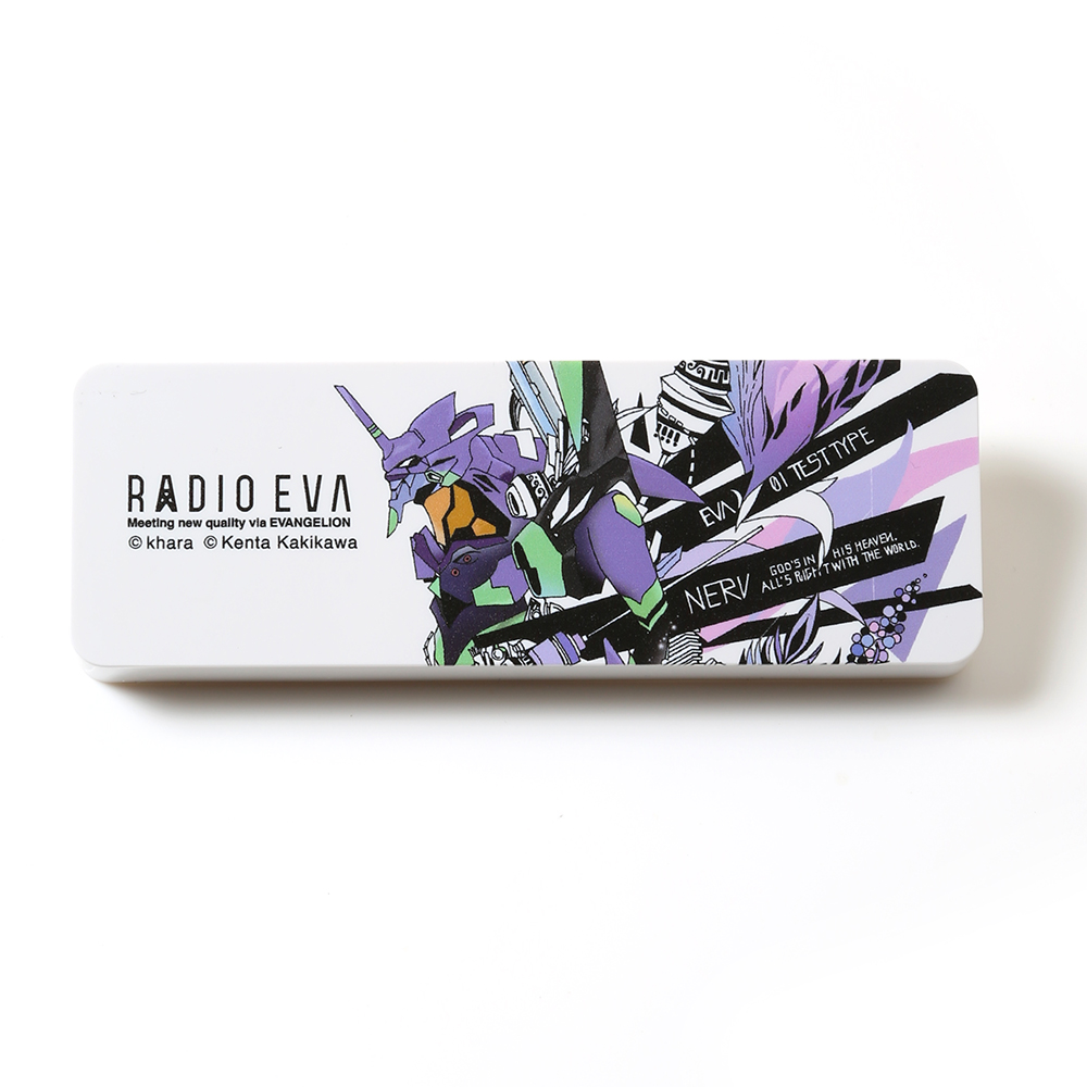 EVANGELION Mobile Battery BT2500 by Gizmobies (初号機(KENTA KAKIKAWA))