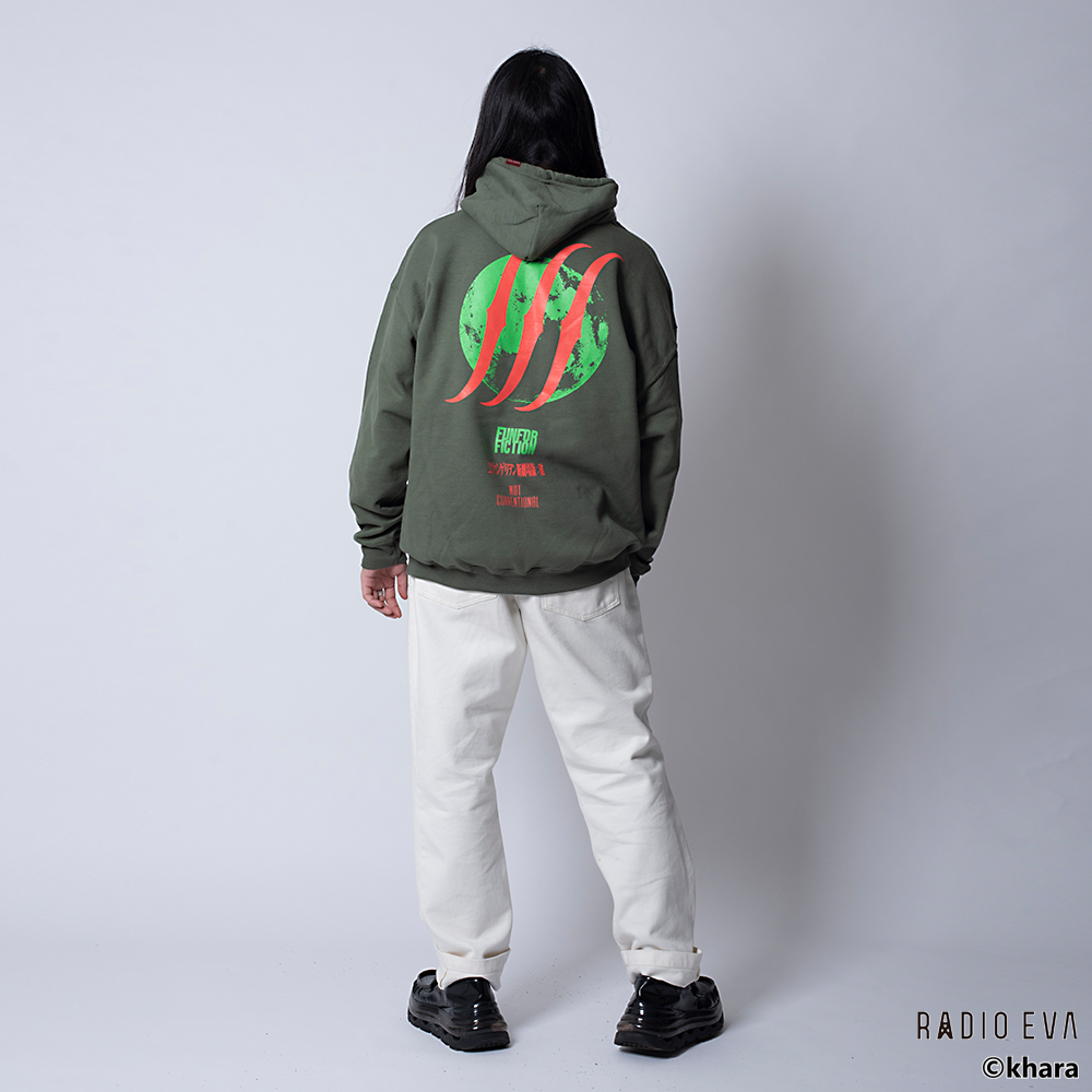 Kaworu MOON PULL PARKA (DARK GREEN)