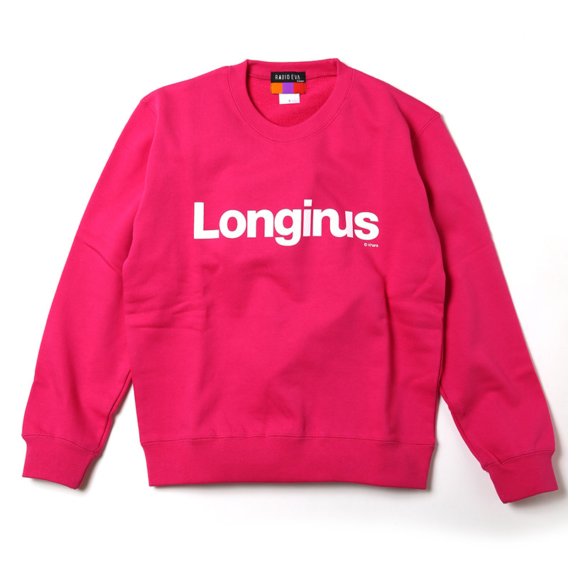 Longinus Sweat (ピンク)