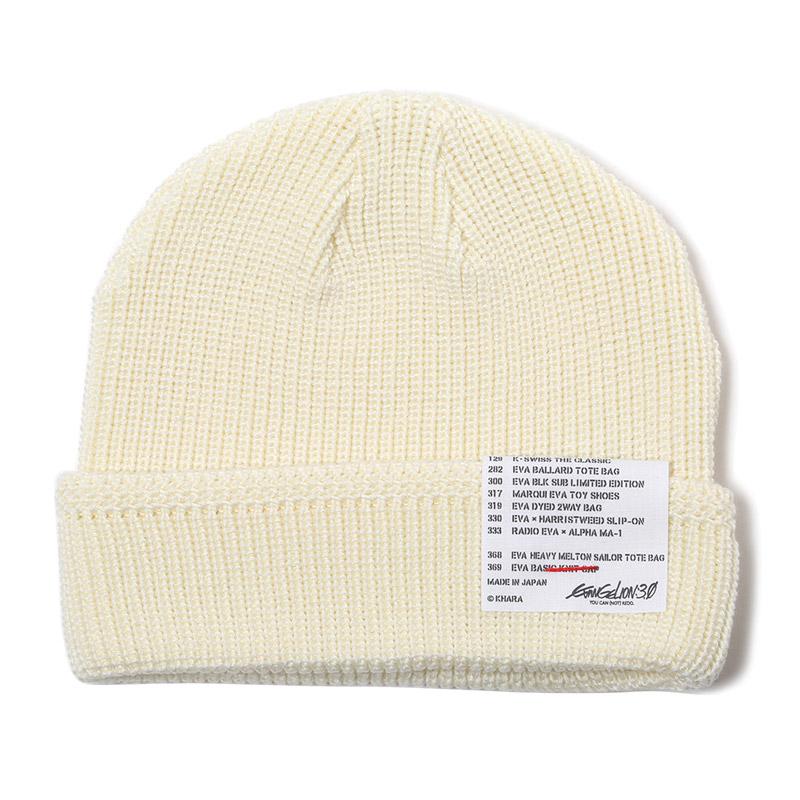 EVA BASIC KNIT CAP (NATURAL)