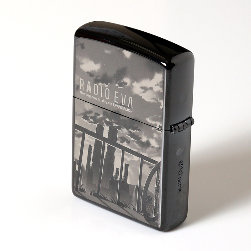 Zippo Lighter β by RADIO EVA (アスカ(The bicycle))