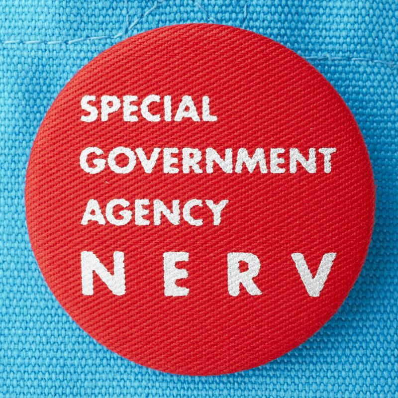 NERV Lunch Bag (ターコイズ×イエローRS)