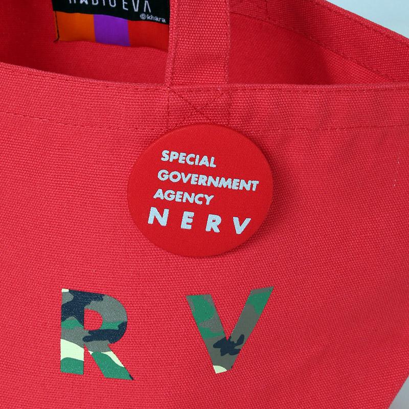 NERV Lunch Bag (レッド×カモフラージュ)