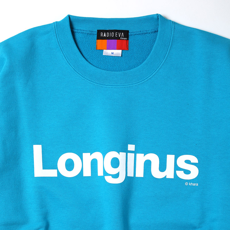 Longinus Sweat (ターコイズ)