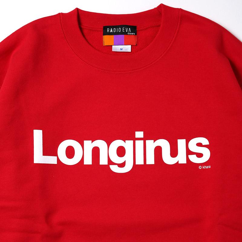 Longinus Sweat (レッド)