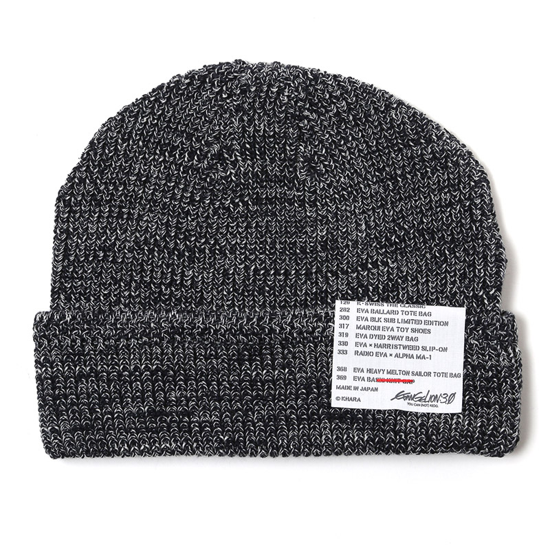 EVA BASIC KNIT CAP (NAVY BAR)