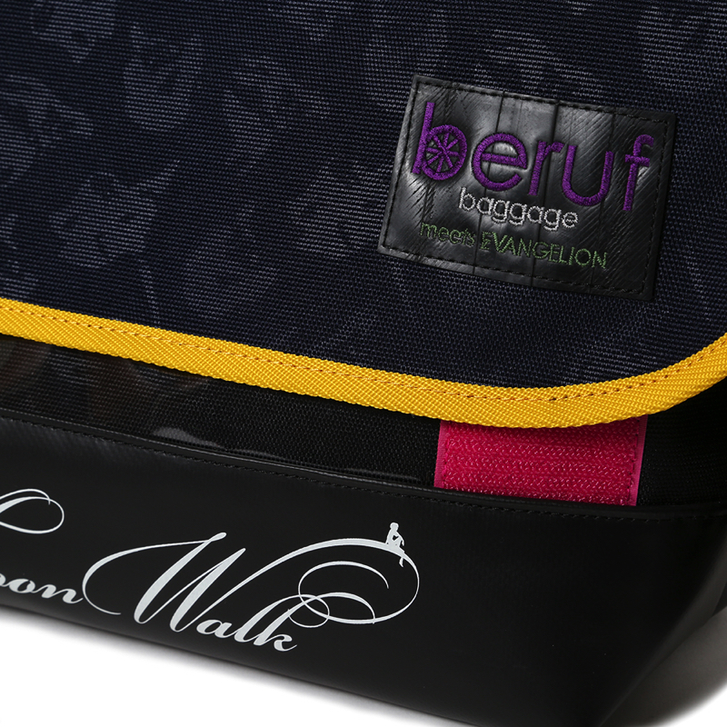 EVA MESSENGER BAG by beruf Limited Edition (Mark.06モデル)