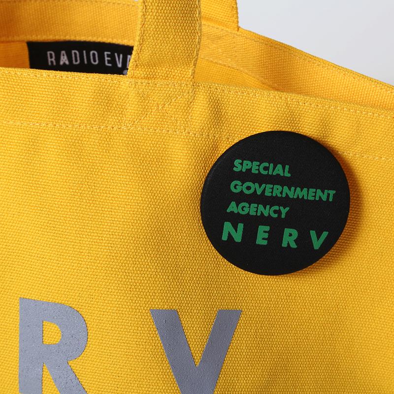 NERV New Lunch Bag (イエロー×グレー)