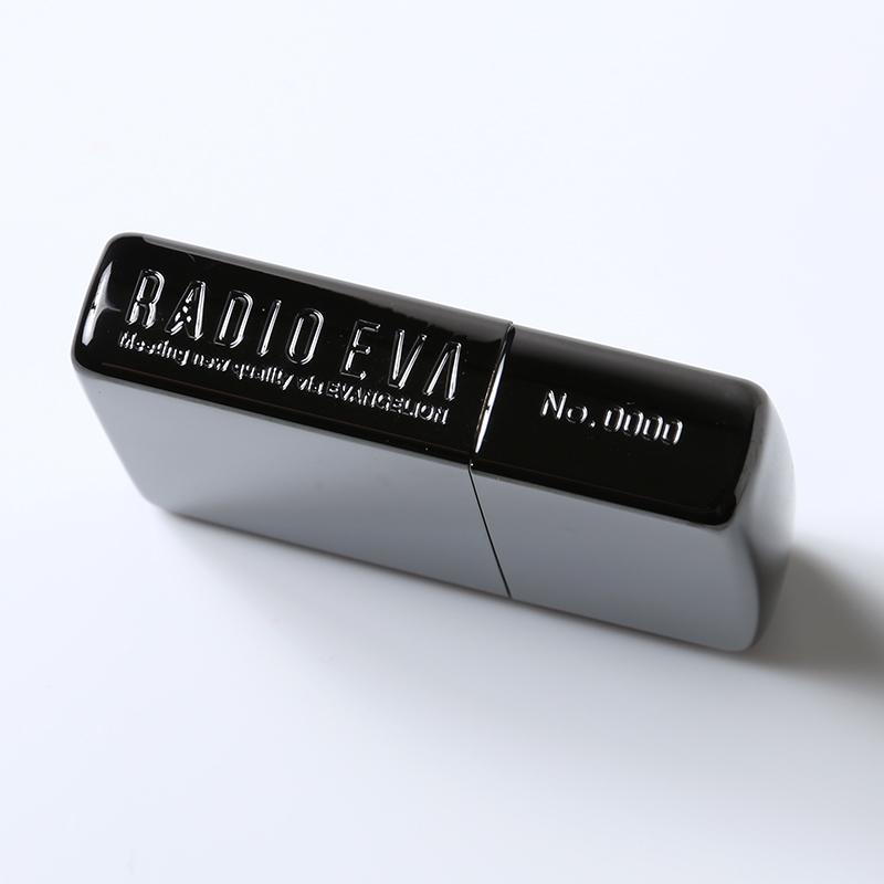 Zippo Lighter by RADIO EVA (アスカ(QUIPU))