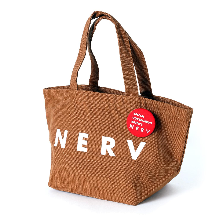 NERV New Lunch Bag (BROWN × WHITE)