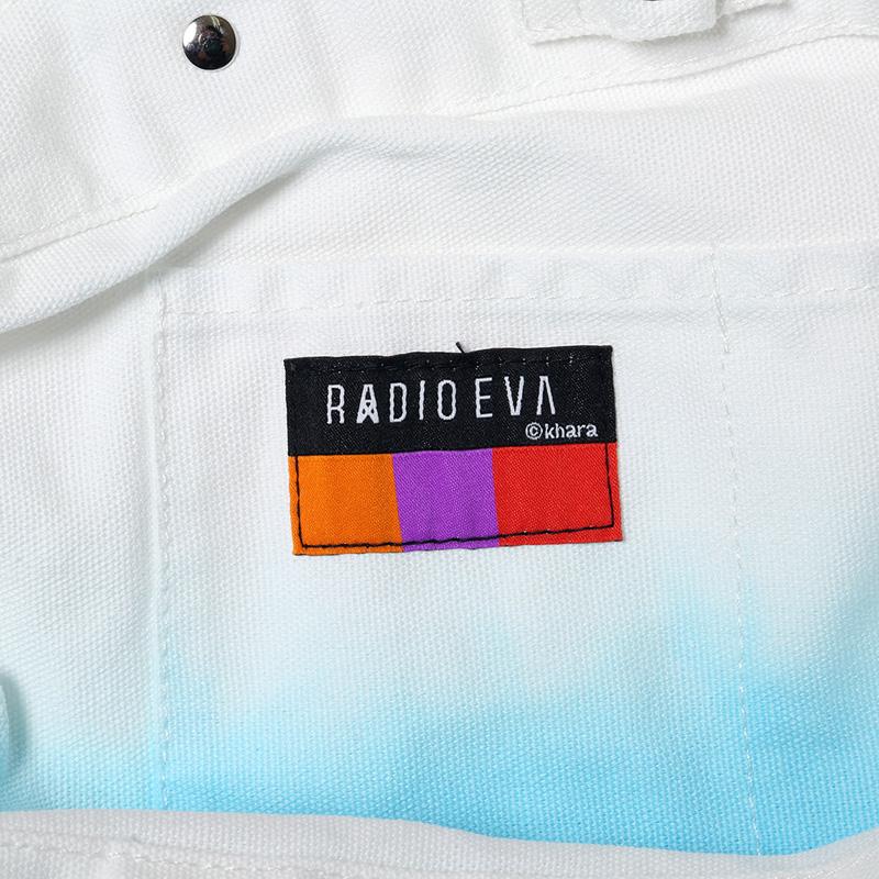 EVA Dyed 2Way Bag (ブルー)