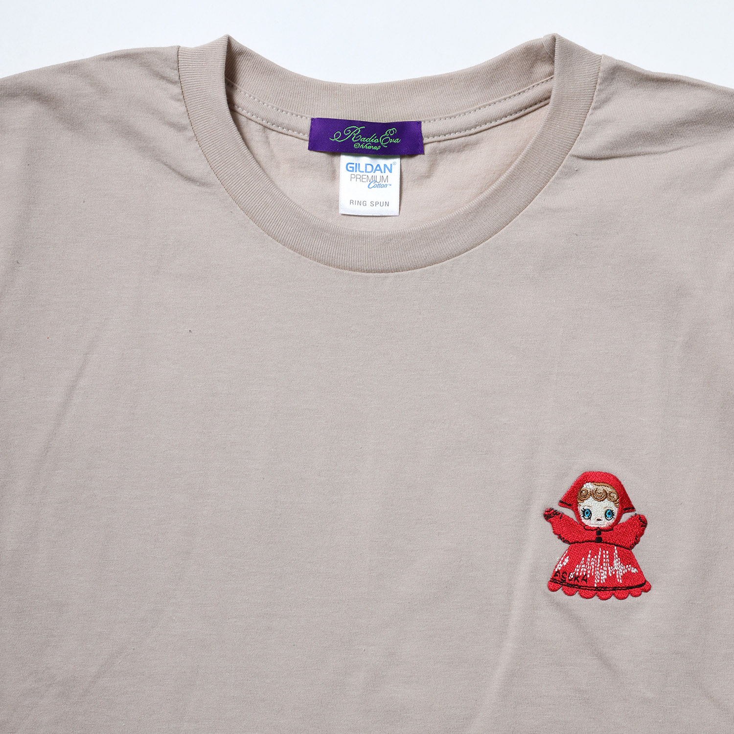 PUPPET Collection T-Shirt β (SAND BEIGE)