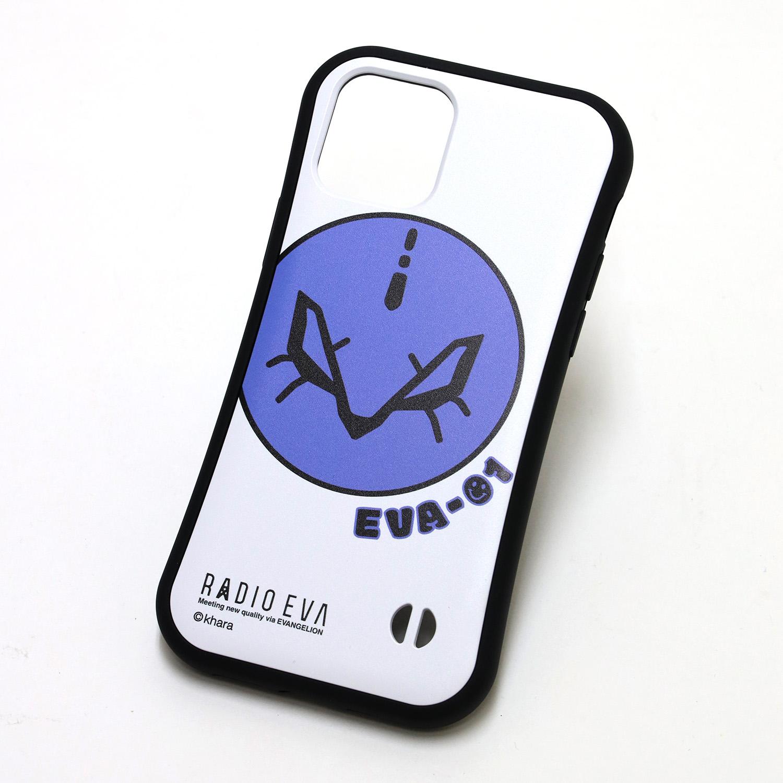 RADIO EVA ORIGINAL MOBILE CASE by EVA-01 FACE(WHITE)